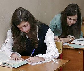 В Москве впервые школа лишена аккредитации