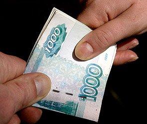 Офицера ФСБ задержали в Москве за получение взятки