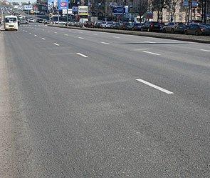 В Москве выделят деньги на бесхозные дороги
