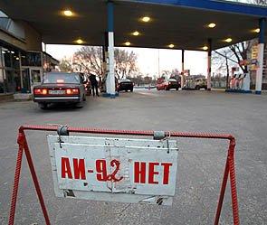 В Москве ожидается дефицит бензина