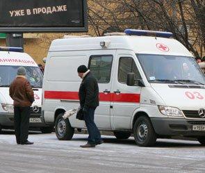 В Москве зарезан студент ГУУ