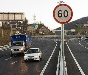 На дорогах России увеличат скорость