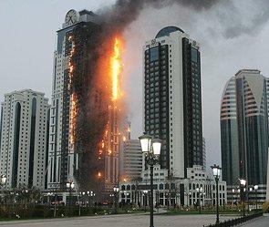 """Сгоревший в Грозном небоскреб назовут \""""Феникс\"""""""