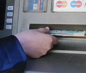 В Москве сорвано ограбление банкомата