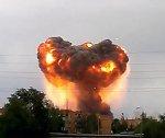 Под Самарой взорвался склад боеприпасов