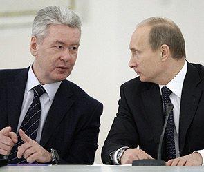 Путин пожелал Собянину удачи на выборах