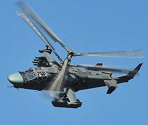 Российские вертолеты покорили Ле Бурже