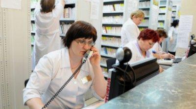 Истории болезней россиян выложат в интернет