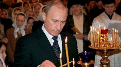 Путин: Коммунизм сменили духовные ценности