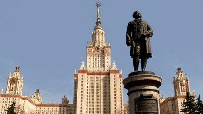 МГУ составит мировой рейтинг вузов