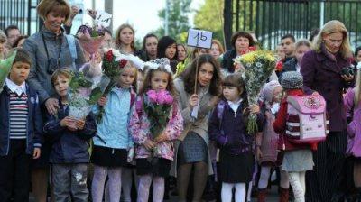 В первый класс пошли 1,5 миллиона россиян