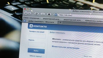 OneTwoTrip подает в суд на «ВКонтакте»