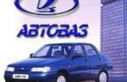 В АвтоВАЗе избран новый президент