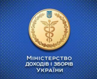 В течение года более 2 млн гривен автосбора уплатили херсонцы