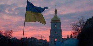 В Украине планируется новое ведомство