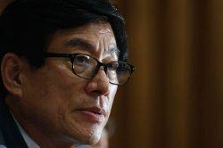 Бывший начальник южнокорейской разведки осужден властями за взятки