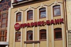 Дмитрий Фирташ выкупил 100 процентов акций банка Черновецкого