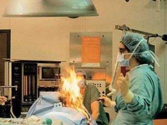 Во время операции на сердце хирурги случайно подожгли пациента | Здоровье