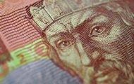 К закрытию межбанка гривна снова упала до 8,77/8,80 за доллар