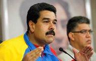 В Венесуэле учредили комиссию по поиску мира и уважения к США