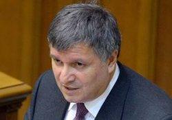 «Аваков»: Объявлен призыв в Нацгвардию в количестве 20 тыс. человек