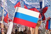 46% россиян проголосовали бы за сейчас за Путина - опрос