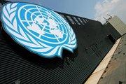 ООН: Население Земли достигло отметки в 7,2 млрд человек
