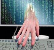 Обнаружена серьезная уязвимость в защитах сетевых серверов