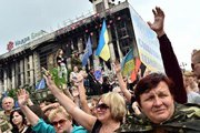 """Активисты Майдана провозгласили 17 июня 2014 года днем """"очищения Рады"""""""