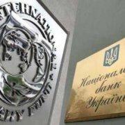 Кредиты МВФ: о чем умалчивает правительство