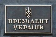 """""""Российских миротворцев"""" в Украине не ждут"""