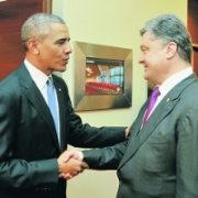 Украину хотят признать военным союзником вне блока НАТО