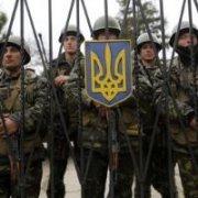 Украина расследует факты дезертирства военнослужащих