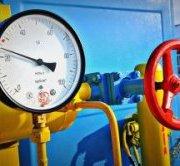 В Украине установлены лимиты на использование газа