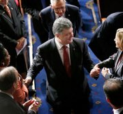 Белый дом выделит Украине 53 млн долларов