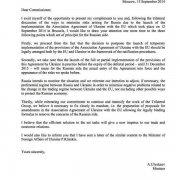 Россия определилась с требованиями к ЕС по Соглашению