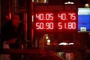 """Россия хочет отпустить рубль """"в свободное плавание"""""""