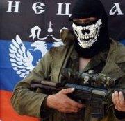 Власти Украины подписали новое соглашение с боевиками «ДНР»