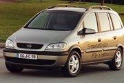 Opel решил переделать минивэны Zafira и Meriva в кроссоверы