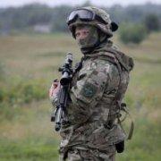 АТО в украинской истории