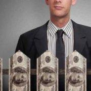 «НЕ храните деньги в сберегательной кассе»!!