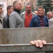 Как же поверить в нашу украинскую «люстрацию»?