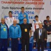 В Загребе прошел чемпионат Европы по боксу среди молодежи