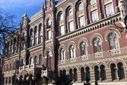 Нацбанк выделил банку Финансовая инициатива 3 миллиарда гривен – СМИ
