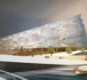 Стадион для проведения ЧМ-2018 в Калининграде построят на острове
