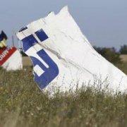 Катастрофа MH17: из промежуточного отчета были удалены важные сведения...
