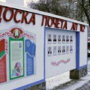 Беларусь в ностальгии за советским прошлым