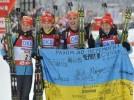Женскую сборную Украины по биатлону возглавит немец Рикко Гросс