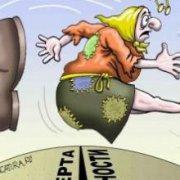 Зачем доводить до безумия квартплату, не повышая пенсий и зарплат?