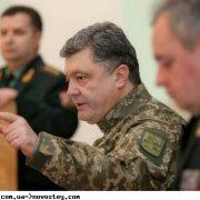 Украина: кто-то хочет поссорить Порошенко с Коломойским
